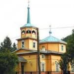 Город Байкальск: достопримечательности